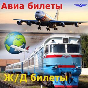 Авиа- и ж/д билеты Большого Солдатского