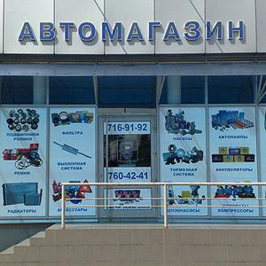 Автомагазины Большого Солдатского