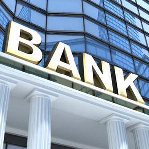 Банки Большого Солдатского