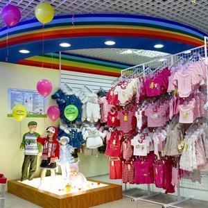Детские магазины Большого Солдатского