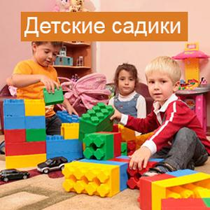 Детские сады Большого Солдатского