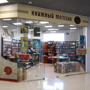 Книжные магазины Большого Солдатского