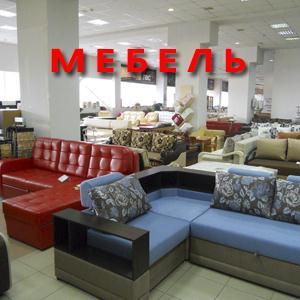 Магазины мебели Большого Солдатского