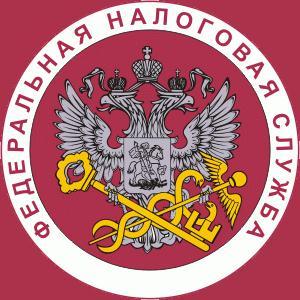 Налоговые инспекции, службы Большого Солдатского