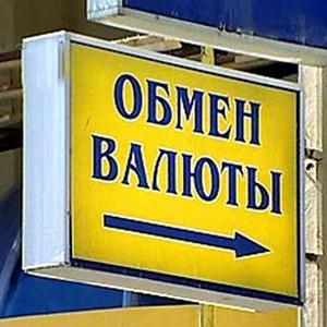 Обмен валют Большого Солдатского