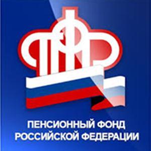 Пенсионные фонды Большого Солдатского