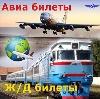 Авиа- и ж/д билеты в Большом Солдатском