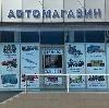Автомагазины в Большом Солдатском