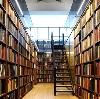 Библиотеки в Большом Солдатском