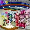 Детские магазины в Большом Солдатском