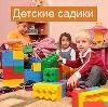 Детские сады в Большом Солдатском