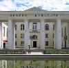Дворцы и дома культуры в Большом Солдатском