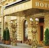 Гостиницы в Большом Солдатском