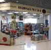 Книжные магазины в Большом Солдатском