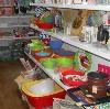 Магазины хозтоваров в Большом Солдатском