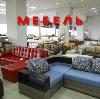 Магазины мебели в Большом Солдатском