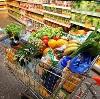 Магазины продуктов в Большом Солдатском