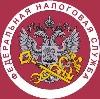Налоговые инспекции, службы в Большом Солдатском