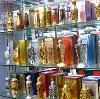 Парфюмерные магазины в Большом Солдатском