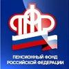 Пенсионные фонды в Большом Солдатском