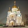 Религиозные учреждения в Большом Солдатском