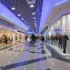 Торговые центры в Большом Солдатском