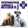 Ветеринарные аптеки в Большом Солдатском