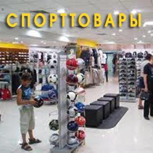 Спортивные магазины Большого Солдатского