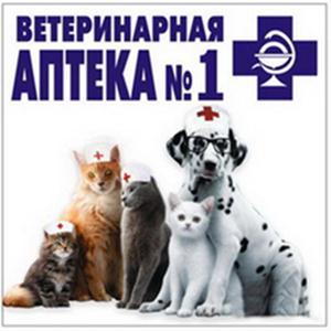 Ветеринарные аптеки Большого Солдатского